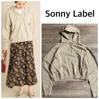 サニーレーベル(Sonny Label)の【URBAN RESEARCH Sonny Label】ルーズジップパーカー(パーカー)