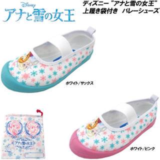 ディズニー(Disney)のアナと雪の女王 上靴 上履き(スクールシューズ/上履き)