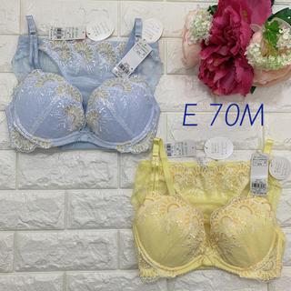 AMO'S STYLE - Dressブラ&ショーツ2色セット E 70M トリンプ アモスタイル 新品
