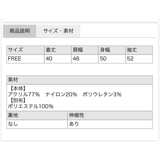 one after another NICE CLAUP(ワンアフターアナザーナイスクラップ)のショートカーデ レディースのトップス(カーディガン)の商品写真