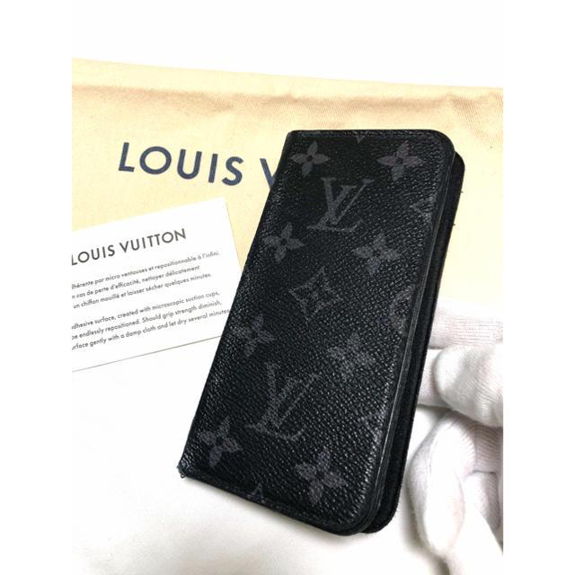 LOUIS VUITTON - LouisVuitton/ルイヴィトン iPhoneX スマホケース 正規品の通販