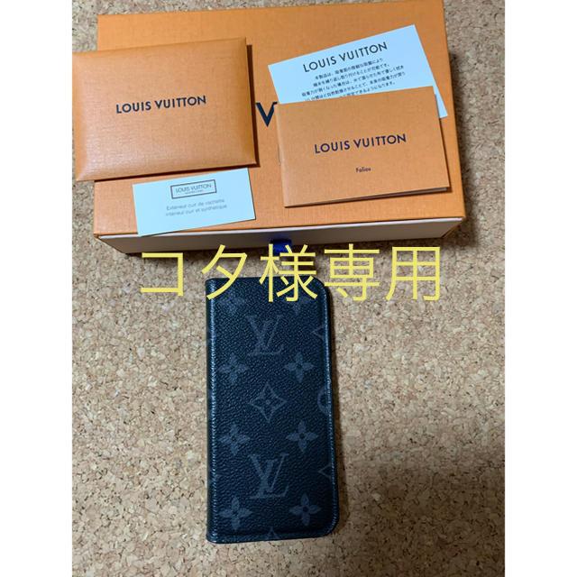 ルイヴィトン iphone8 ケース 人気 / アンダー アーマー iphone8 ケース