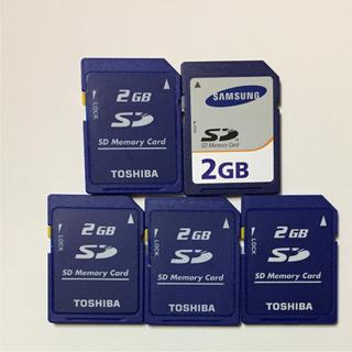 トウシバ(東芝)のTOSHIBA 東芝 サムスン SDカード 2GB 5枚(コンパクトデジタルカメラ)