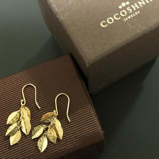 ココシュニック(COCOSHNIK)の美品 ココシュニック リーフ 10K ピアス 値下げ(ピアス)