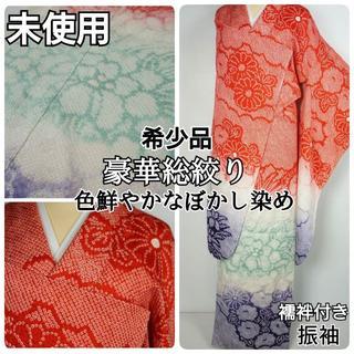 未使用 総絞り 振袖 京鹿の子絞り 牡丹 椿 正絹 赤 白 紫 024(着物)