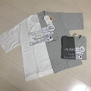 CIAOPANIC TYPY - 新品 チャオパニックティピー 親子ペア Tシャツ