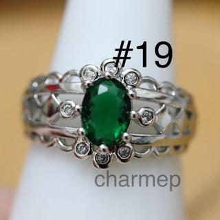 【GR075】エメラルドのようなアンティーク調シルバーリング指輪大きいサイズ(リング(指輪))