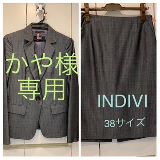 INDIVI - ☆値下げします☆スーツ上下 タイトスカート  グレーストライプ INDIVI