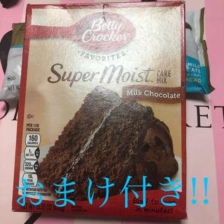 ベティクロッカーケーキmix ミルクチョコレート(菓子/デザート)