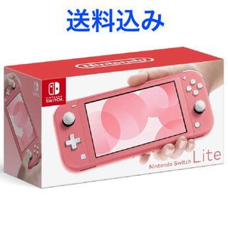 ニンテンドースイッチ(Nintendo Switch)のスイッチ ライト コーラルピンク(家庭用ゲーム機本体)