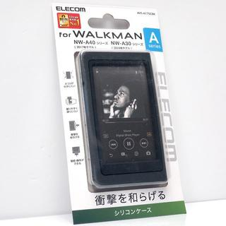 WALKMAN A40、A30シリーズ用 シリコンケース 黒(ポータブルプレーヤー)