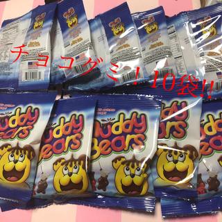 グミチョコ10袋輸入菓子!(菓子/デザート)