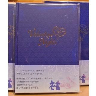 ディズニー(Disney)の新品・未開封♡バレンタインナイト♡アルバム(キャラクターグッズ)