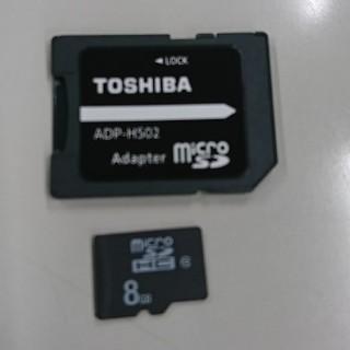 トウシバ(東芝)の8GB microSD TOSHIBAアダプター付き(PC周辺機器)