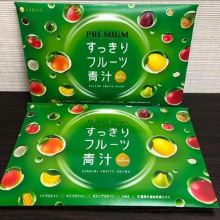 ファビウス(FABIUS)の送料込 すっきりフルーツ青汁 2セット FABIUS(ダイエット食品)