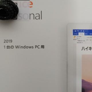 マイクロソフト(Microsoft)のMicrosoft Office Personal 2019 OEM版 (その他)
