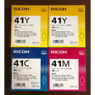 リコー(RICOH)のリコー SGカートリッジ 3色(PC周辺機器)