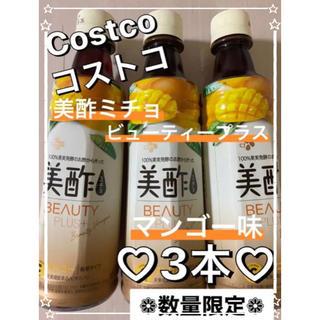 美酢(ミチョ)Beauty Plusマンゴー味400ml3本