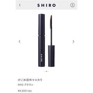 シロ(shiro)のshiro SHIRO かごめ昆布 マスカラ(マスカラ)