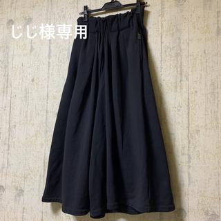 Yohji Yamamoto - s'yte / yohji yamamoto   Skirtpants