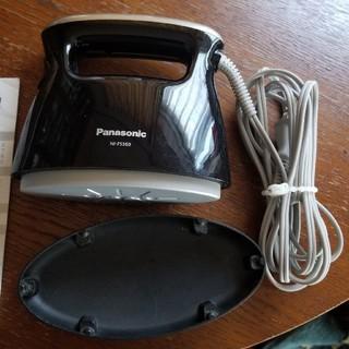 Panasonic - Panasonic 衣類スチームアイロン  NI-FS360