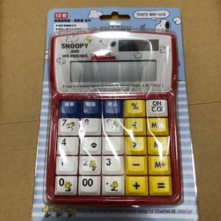 スヌーピー(SNOOPY)のスヌーピー 計算機 電卓(オフィス用品一般)