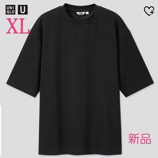 UNIQLO - UNIQLO U エアリズムコットンオーバーサイズTシャツ ユニクロ 黒 XL