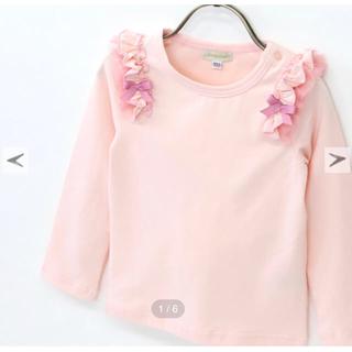 パンパンチュチュ フリルショルダー トップス Tシャツ 110 ベビーピンク(Tシャツ/カットソー)