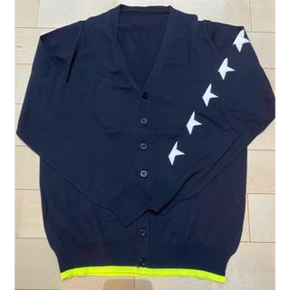 ユニフォームエクスペリメント(uniform experiment)の【未使用】U.E. FIVE STAR KNIT CARDIGAN (カーディガン)