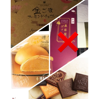 チョコレート(chocolate)のお菓子詰め合わせ まとめ売り セット 通りもんなど(菓子/デザート)