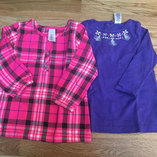 コストコ(コストコ)の長袖 キッズ2枚セット(Tシャツ/カットソー)