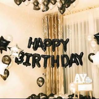 誕生日 バルーン アルファベット誕生日セット飾り付け パーティー 飾り