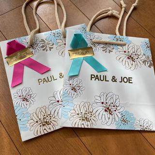 ポールアンドジョー(PAUL & JOE)のポール&ジョー プレゼント用 ショッパー 2枚 ピンク ブルー(ショップ袋)