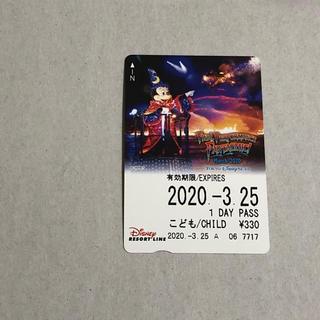 ディズニー(Disney)のディズニーリゾートライン ファンタズミックフリー切符(3月25日)(鉄道乗車券)