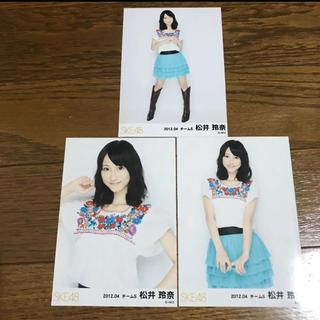 エスケーイーフォーティーエイト(SKE48)のSKE48 松井玲奈 チームS  生写真 3枚セット(アイドルグッズ)