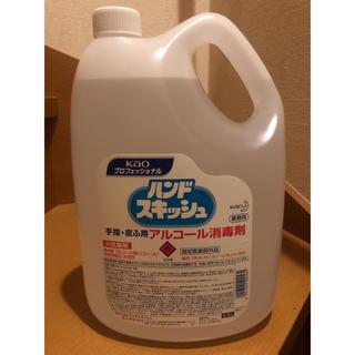 新品 KAO ハンドスキッシュEX 詰め替え用 4.5L アルコール消毒 花王
