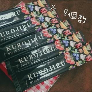 ファビウス(FABIUS)のKUROJIRU ☆ お試しセット(ダイエット食品)