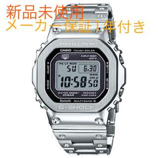 ジーショック(G-SHOCK)の新品☆G-SHOCK GMW-B5000D-1JF フルメタ シルバー(腕時計(デジタル))