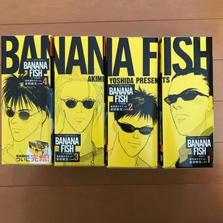 バナナフィッシュ(BANANA FISH)のBANANA FISH 復刻版BOX 吉田秋生 全巻セット ポストカード(全巻セット)