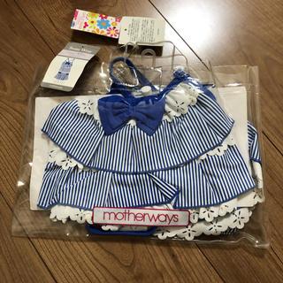 motherways - 新品♡ マザウェイズ  水着