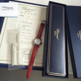 ショパール(Chopard)のショパール happyダイヤ時計(腕時計)