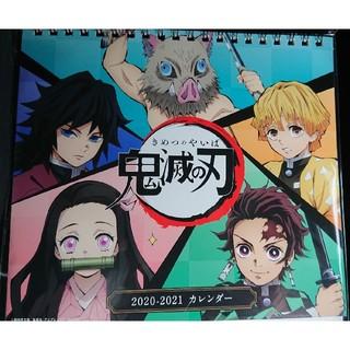 アニメ化鬼滅の刃ローソンコラボ卓上カレンダー(キャラクターグッズ)