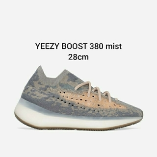 アディダス(adidas)の28 cm Adidas yeezy boost 380 イージー ブースト(スニーカー)