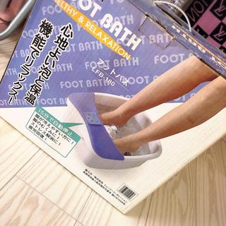 ヤマゼン(山善)のフットバス♡海外移住予定の為お急ぎを!!(フットケア)