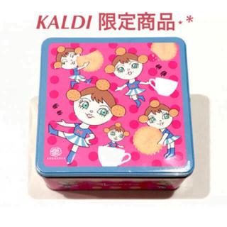KALDI - 明日までの販売と致します。❃ ミレーちゃん スクエア缶 ビスケット2種
