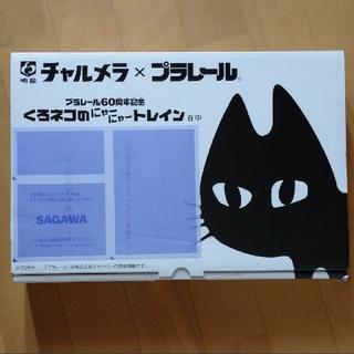 Takara Tomy - チャルメラ プラレール60周年記念 くろネコのにゃーにゃートレイン