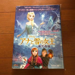 アナと雪の女王 - アナと雪の女王 DVD 新品未開封 多国語版