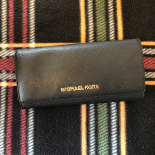 マイケルコース(Michael Kors)のMK長財布(財布)
