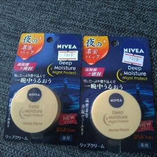 ニベア - ニベア ディープモイスチャー ナイトプロテクト はちみつの香り 7g 2個