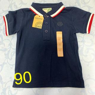 マザウェイズ(motherways)のマザウェイズ ポロシャツ  新品 90 男の子(Tシャツ/カットソー)